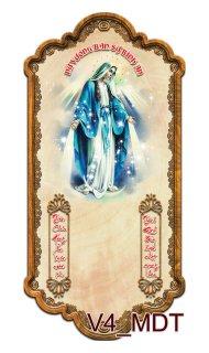 Lịch gỗ hình ảnh đức mẹ Maria