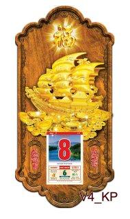 Lựa chọn những tấm lịch gỗ phù hợp với vận mệnh để mang lại may mắn, thành công cho người nhận quà